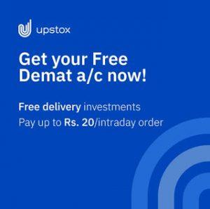 upstock demat account